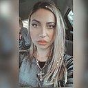 Амалия, 34 года