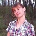 Александра, 33 года