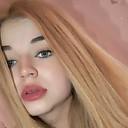 Таша, 18 лет