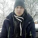 Димка, 23 года