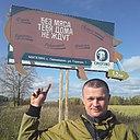 Игорь, 49 из г. Смоленск.