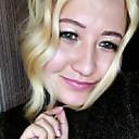 Алина, 30 лет