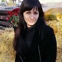 Танюшка, 32 года