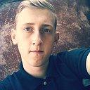 Дима, 20 лет