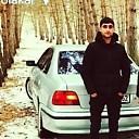 Арам, 25 лет