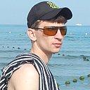 Серёга, 33 года