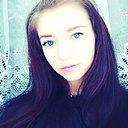 Ирина Бирюкова, 19 лет