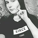 Ира, 18 лет