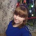 Валентина, 26 лет