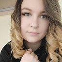 Валерия, 21 год