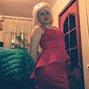 Людмила, 25 лет
